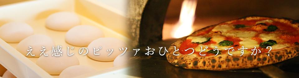 奈良県の外食文化レベルを上げたい